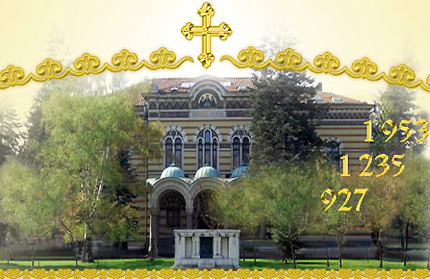 Le siège à Sofia du St. Synode de l'Eglise orthodoxe bulgare